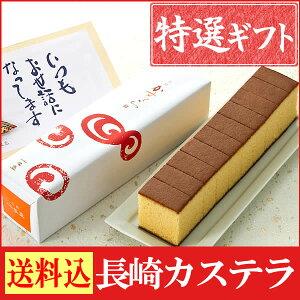 特選ギフト お菓子 焼き菓子 えがお [お歳暮 和菓子...