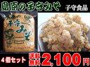 【送料無料】長崎人なら誰もが知る 島原の子守みそ(麦みそ) 1kg袋×4袋 【島原みそ】02P03Dec16