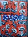 【送料無料】九州ふりかけのフタバ ふりかけの元祖 御飯の友 1食用2.5g 【40食入り】