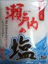 塩楽 瀬戸内の塩 国産塩 1kg (重量1kg)