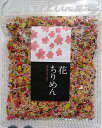 【送料無料】花ちりめん 【お徳用袋】九州ふりかけのフタバ 1袋55g