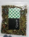 【送料無料】大人気 わさびふりかけ(大袋)【お徳用袋】九州ふりかけのフタバ 1袋55g