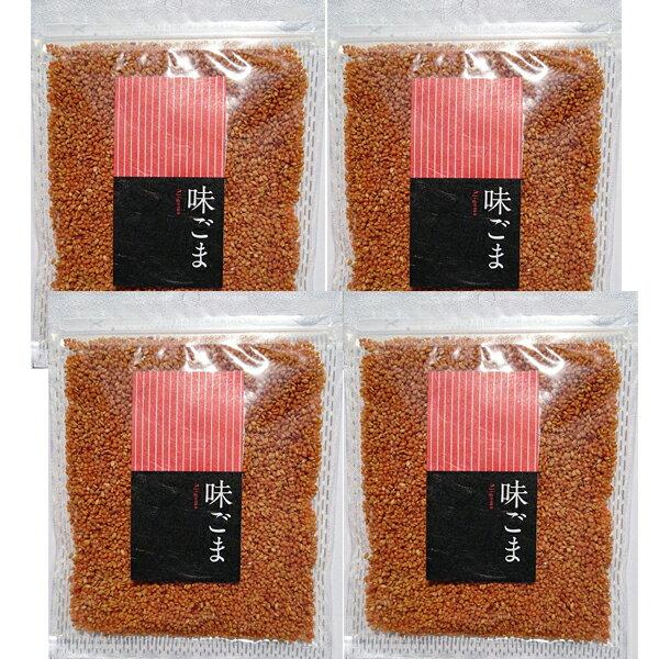 【全国送料無料】味ごま 4袋セット【お徳用袋】九州ふりかけのフタバ 1袋55g×4 ポイント消化に!