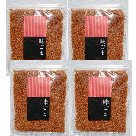 【全国送料無料】味ごま 4袋セット【お徳用袋】九州ふりかけのフタバ 1袋52g×4 ポイント消化に!