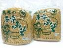 【送料無料】長崎人なら誰もが知る 島原の子守みそ 900g×2袋(麦みそ)【レターパックプラスでお届け】【2袋セット】…