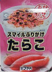 【送料無料】九州ふりかけのフタバ たらこ 1袋40g