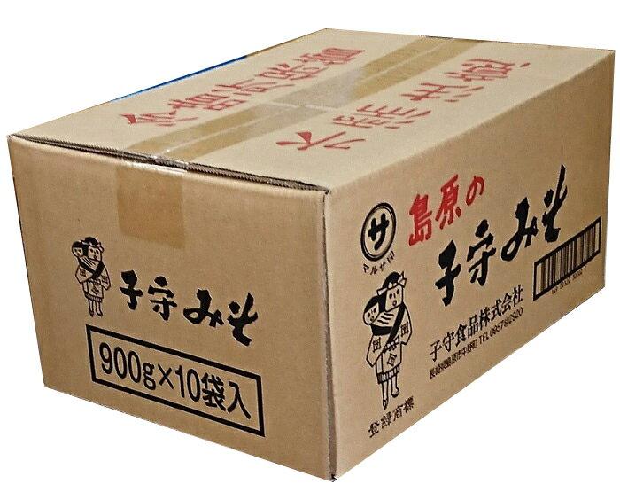【送料無料・箱売り】長崎人なら誰もが知る 島原の子守みそ(麦みそ) 900g袋×10袋 1ケース 【島原みそ】 02P03Dec16