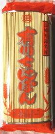 【送料無料】長崎ちゃんぽん麺 田口製麺所 有川ちゃんぽん 1袋3人前(300g)×30袋 9kg