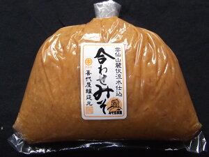 長崎の味噌 喜代屋 合わせ味噌(麦と白みその合わせ) 白味噌 1kg