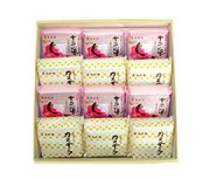 長崎堂銘菓詰め合わせ【KJ12】個包装 手土産 内祝 お礼 お返し お供え 母の日 父の日 お取り寄せ