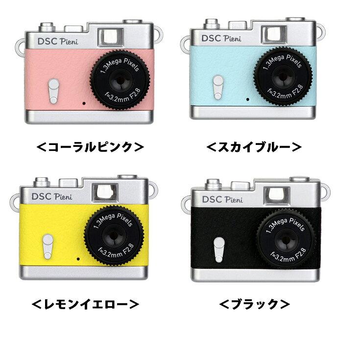 ケンコートキナー トイカメラDSC Pieni ピエニ(デジカメ/コンパクト/小型)