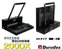 【DAHLE】ダーレ 断裁機 200DX A4対応 折りたためる裁断機(ダーレー/自炊/裁断/断裁)