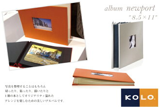 KOLO photo album design newport Newport 8.5 x 11 size albums