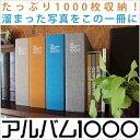 Susy-album1000