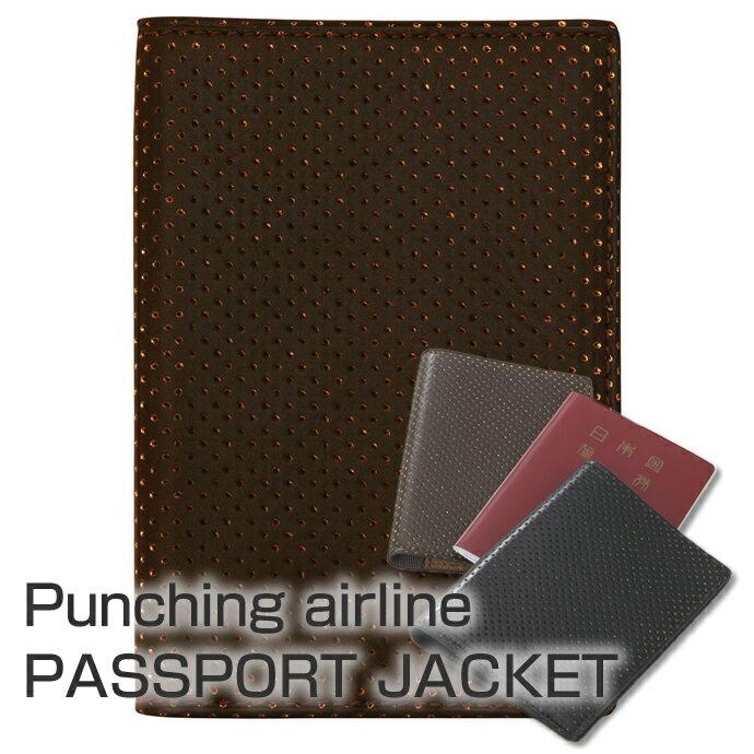 【在庫処分特価】ASHFORD 本革 パスポートカバー PUNCHIG LEATHER パンチングレザー