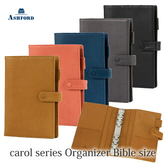 System notebook Bible size Carol [7228] made of Ashford leather (アシュフォード)