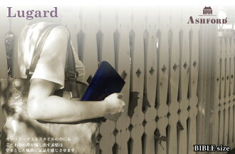 ASHFORD leather system pocketbook Lugard Bible size 25 mm ring (Ashford/Lugard)