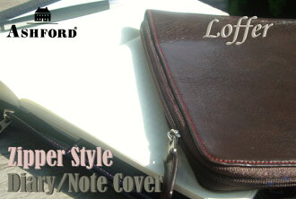 ASHFORD A5 size diary notebook cover zipper-style Loffer loafer