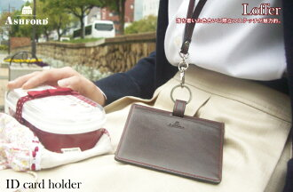 ID card holder Loffer loafer made by ASHFORD leather