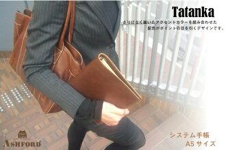 ASHFORD leather A5 size system pocketbook Tatanka Tatanka 19 mm ring