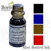 ボルトレッティ Bortoletti ミニボトルインク COMP08 (万年筆インク)
