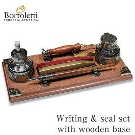 ボルトレッティ/Bortoletti 木製ペン軸つけペン&シーリング デスクトップセット No96 シーリングスタンプ/封蝋/シーリング スタンプ シール