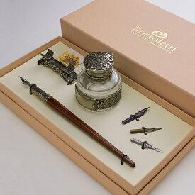 ボルトレッティ Bortoletti 木製ペン軸 ギフトセット No55 ガラスペン先対応 ペンホルダー/インクボトル/替えペン先/カリグラフィ