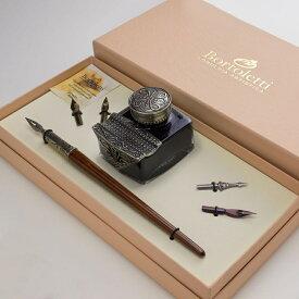 ボルトレッティ Bortoletti 木製ペン軸 ギフトセット No65 ガラスペン先対応 ボトルインク/ペンホルダー付き/替えペン先/カリグラフィ