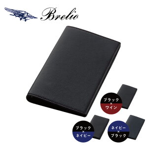 Brelio/ブレイリオ システム手帳 バイブルサイズ 本革 ヤクレザー リング径11mm ノートタイプ No.582 ブラック×ワイン/ブラック×ネイビー/ネイビー×ブラック