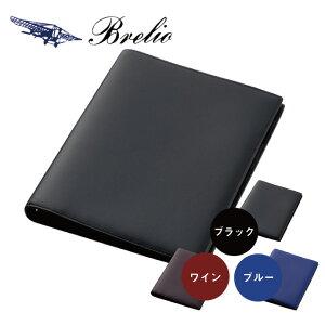 Brelio/ブレイリオ システム手帳 A5サイズ 本革 ブレンタボックスカーフ リング径16mm ノートタイプ No.732 ブラック(黒)/ワイン(赤)/ブルー(青)