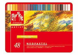 車裡 ' 疼 NEOPASTEL 油粉彩 neopastel 設置 48 種顏色