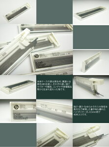 Craft Design Technology Pencil Lead Refil 0.5mm シャープ芯 HB item19