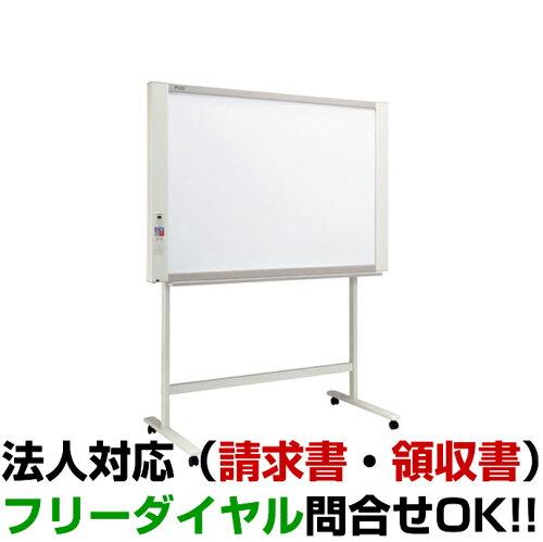 開梱設置・送料無料PLUS4面コピーボードN-204スタンドセット板面W1300×H910(プラス/PLUS/N-204S-ST/電子黒板/コピーボード/送料設置料無料)