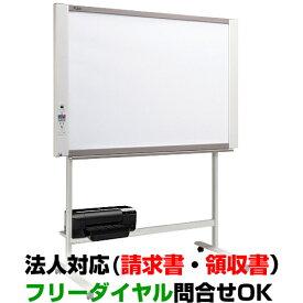 プラス コピーボード N-21 Sサイズ インクジェットプリンタセット N-21SI 板面:W1300×H910 (電子黒板 N21S n21si N-21-SI)