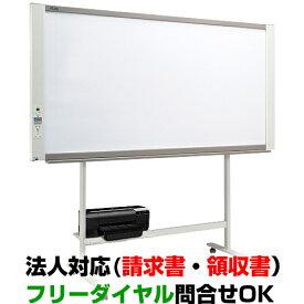 プラス コピーボード N-21 Wサイズ インクジェットプリンタセット N-21WI-OJ6230 板面:W1800×H910 (電子黒板 N21W n21sw N-21WI)
