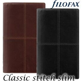 ファイロファックス 限定 システム手帳 クラシックステッチ スリム バイブルサイズ 11mmリング