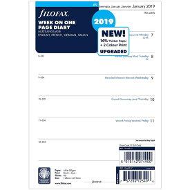 【ネコポス送料無料】FILOFAX 2019年 A5サイズ 見開き2週間 システム手帳リフィル 19-68517