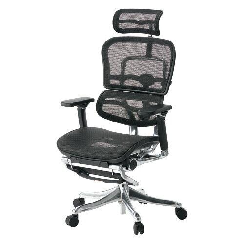 エルゴヒューマン 事務イス EHP-LPL-KM-11 BK オットマン付 (事務椅子/オフィスチェア/ワークチェア)