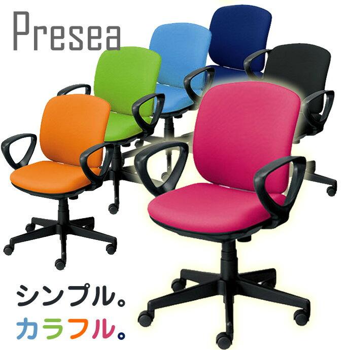 プラス オフィスチェア プリセア ローバック ホワイトシェル ループ肘付 KB-K56SL (PLUS Presea/オフィスチェアー/パソコンチェア/デスクチェア)