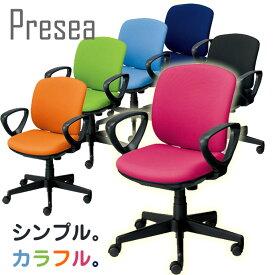 プラス オフィスチェア プリセア ローバック ブラックシェル ループ肘付 KB-K66SL (PLUS Presea/オフィスチェアー/パソコンチェア/デスクチェア)