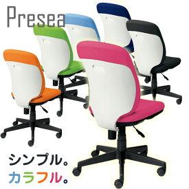 プラス オフィスチェア プリセア ハイバック ホワイトシェル 肘なし KC-K53SL (PLUS Presea/オフィスチェアー/パソコンチェア/デスクチェア)