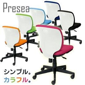 プラス オフィスチェア プリセア ローバック ホワイトシェル 肘なし KC-K56SL (PLUS Presea/オフィスチェアー/パソコンチェア/デスクチェア)