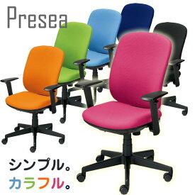 プラス オフィスチェア プリセア ハイバック ブラックシェル アジャスト肘付 KD-K63SL (PLUS Presea/オフィスチェアー/パソコンチェア/デスクチェア)