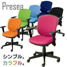 プラス オフィスチェア プリセア ローバック ブラックシェル アジャスト肘 KD-K66SL (PLUS Presea/オフィスチェアー/パソコンチェア/デスクチェア)