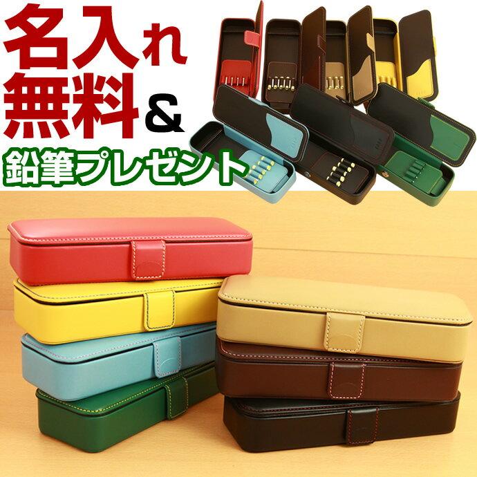 【名入れ無料】鉛筆セットプレゼント COBU(コブ) マグネット式 ナガサワ限定カラー 小泉製作所