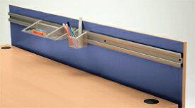 Garage パソコンデスク fantoni GF/GT用デスクパネルバー GF-14B 銀 W1385×D13×H62mm (ガラージ/ガレージ/ファントーニ/オフィス家具/SOHO/ソーホー/事務所/通販パーティション/パーテション/パーテーション/間仕切り/衝立/壁/ついたて)