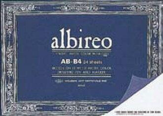 Albireo 수채화 종이 스케치 블록 타입 B3 사이즈 (알 레오/画帳/생활 가이드/사정 서)