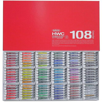 All HOLBEIN transparence picture in watercolors 2 tube color (108 colors) sets