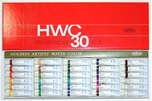 ホルベイン透明水彩30色