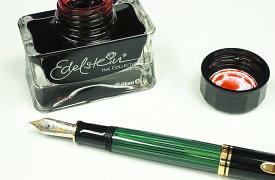 ペリカン 万年筆 スーベレーン M1000 グリーン 緑縞 18金 ペン先 ピストン吸入式 FP
